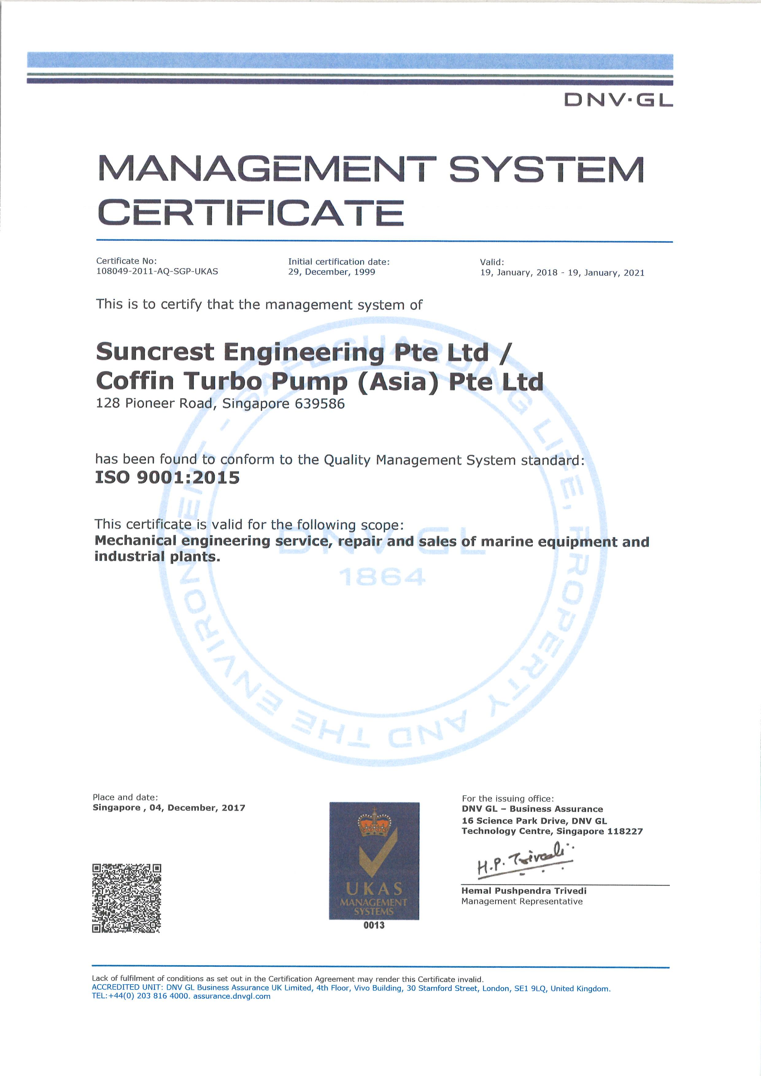 ISO cert_20180111112450_00001